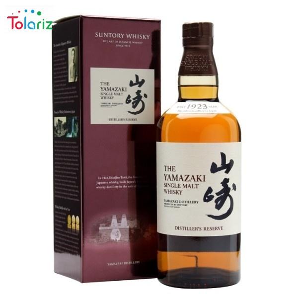 Rượuu Yamazaki Single Malt Whisky – Xách Tay Nhật