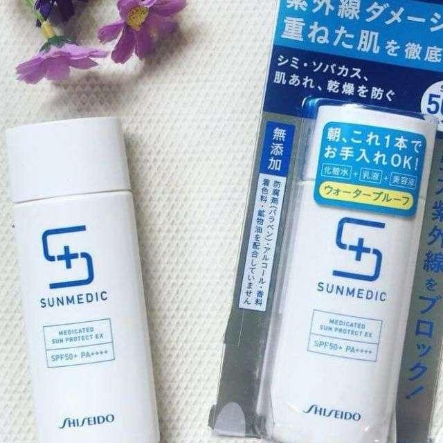 Kem chống nắng S+ Shiseido SUNMEDIC Medicated Sun Protect EX 50+