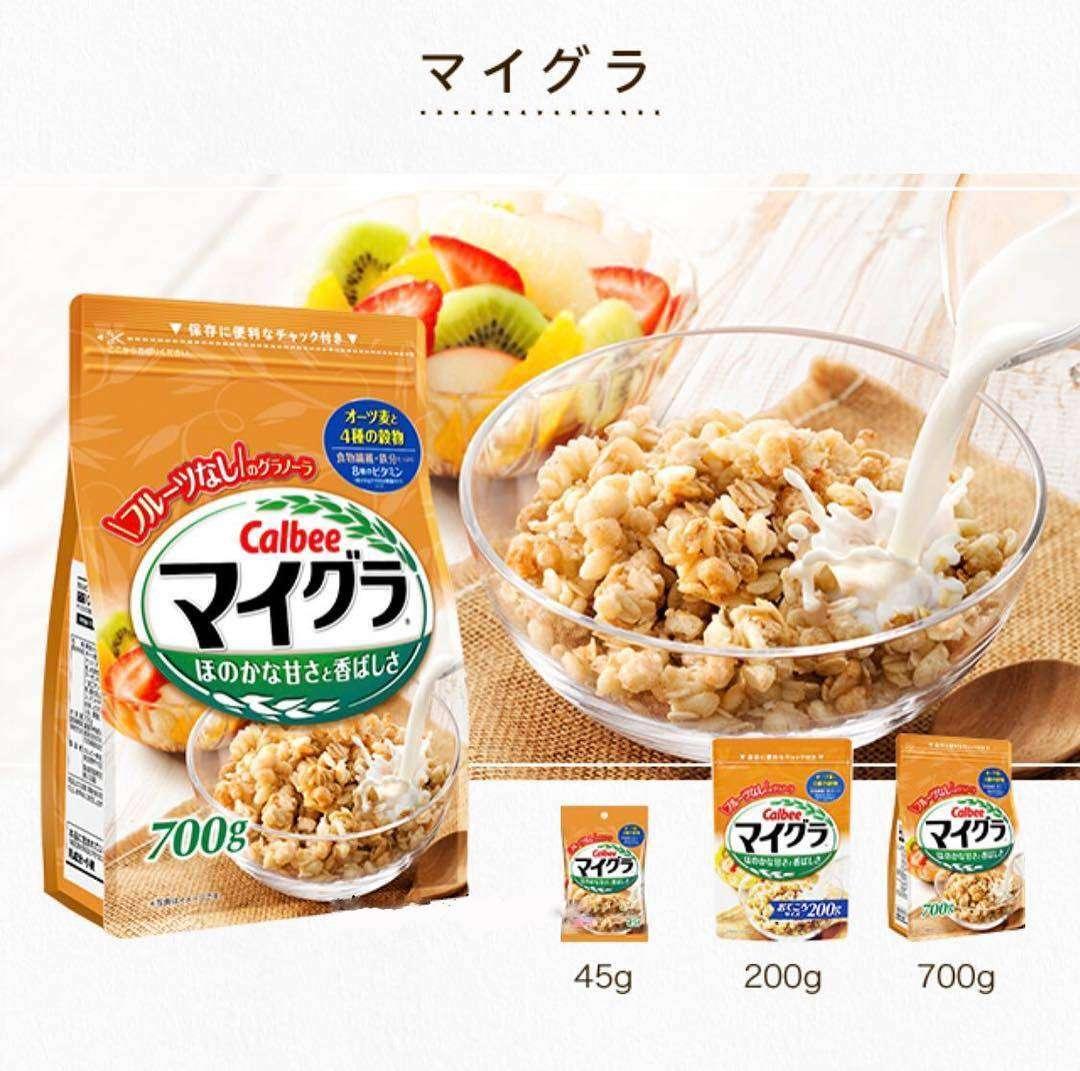 Ngũ cốc Calbee Furugura Walnut & Apple maple 700g – Nhập khẩu Nhật Bản