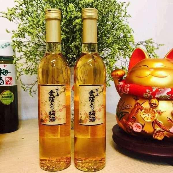Rượu Mơ Kikkoman Vảy Vàng Nhật Bản
