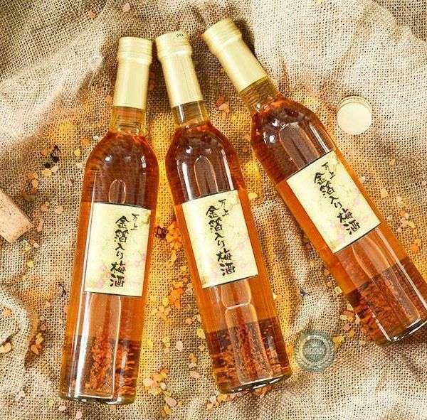 Rượu Mơ Vẩy Vàng Nhật Bản Kikkoman