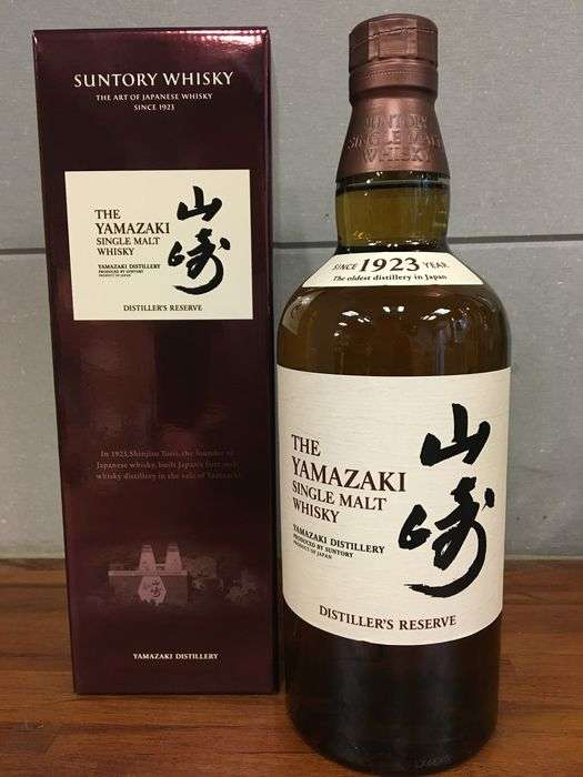 RƯỢU YAMAZAKI SINGLE MALT WHISKY