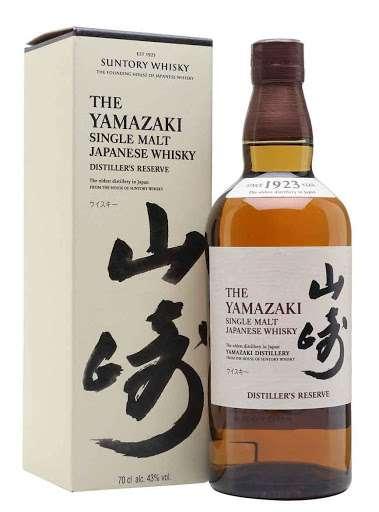 Rượu Whisky Yamazaki Single Malt 1923 của Nhật Bản