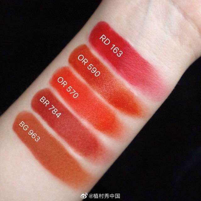 Bảng màu son shu uemura cùng nhiều mẫu phù hợp mọi loại da