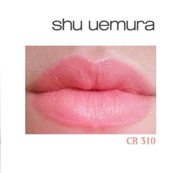 Son Shu Uemura 310 màu hồng san hô