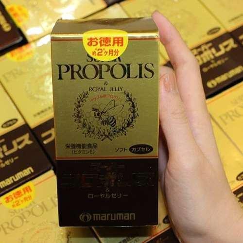 Sữa ong chúa Maruman Super Propolis Nhật Bản