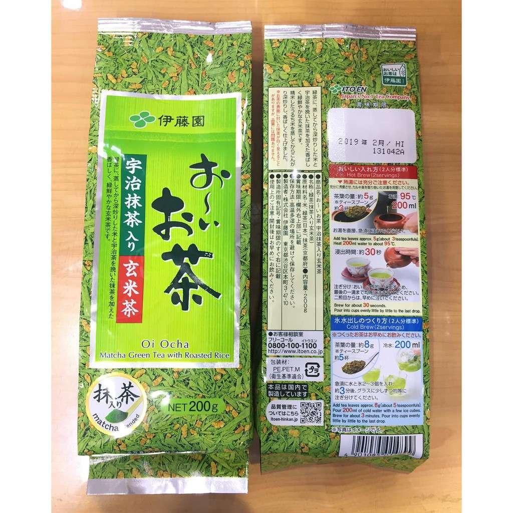 Công dụng từ Trà Xanh Gạo Lứt Itoen Nhật Bản