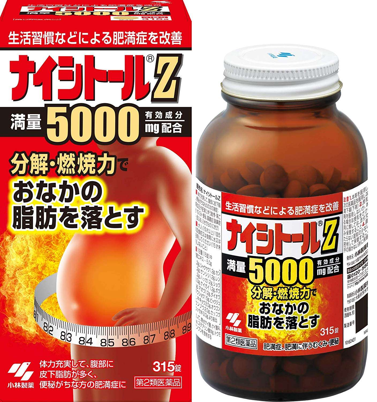 Viên Giảm Cân Naishitoru Z 5000 Nhật Bản