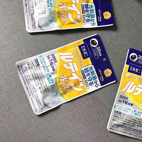Viên Uống Lutein DHC Chống Ánh Sáng Xanh | Nhật Bản