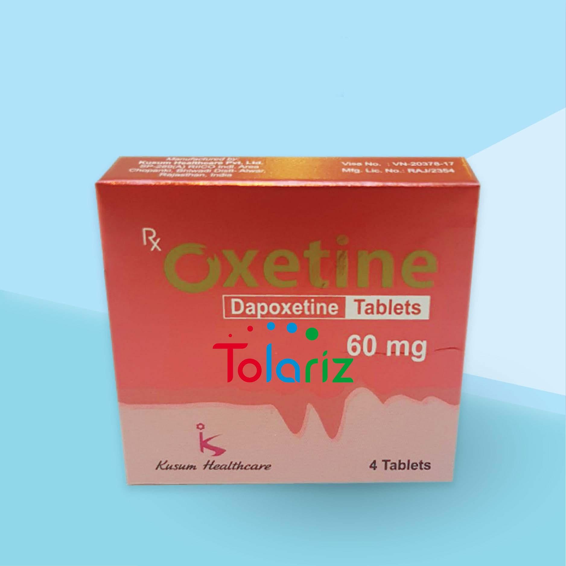 Thuốc oxetine là thuốc gì?